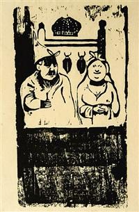 personnages comiques-gaspard et sa femme by paul gauguin