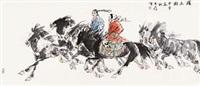 跃马图 by liu dawei