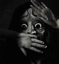 masque by rudolf koppitz