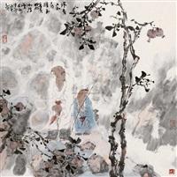 figure by pei kaiyuan