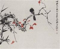bird on a branch by zhang daqian
