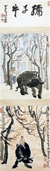 牧牛圖二幀 li keran composite herding (2 works) by li keran