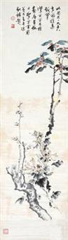 花卉 by mai hanxing, li shouan and liang zhanfeng