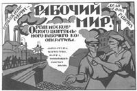 worker's world by nikolai nikolaevich kupreyanov