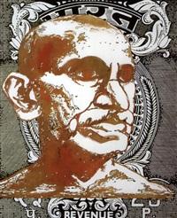 india shining by ashim purkayastha