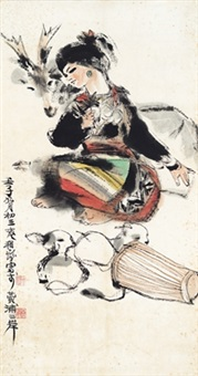 少女羔羊图 (maiden and lamb) by cheng shifa