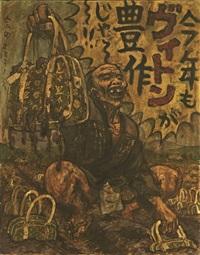 vuitton esquisse by makoto aida