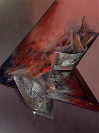 trial by fire by jay defeo