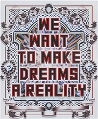 we want to make dreams a reality by mark titchner