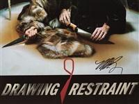 drawing restraint 9: shimenawa by matthew barney
