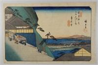planche 64 - toriimoto. les 69 stations du kisokaiso. kiso kaido rokukuku tsugi by ando hiroshige