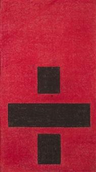 compositie met rode cirkel en blauwe rechthoeken by amédée cortier