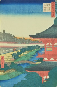 the pagoda of zojoji temple at akabane by ando hiroshige