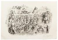 le monde de la bible by marc chagall