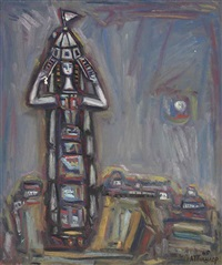 balaganchik with ladders from the balaganchik series by aleksandr grigor'evich tyshler