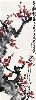 寒梅报春图 by guan shanyue