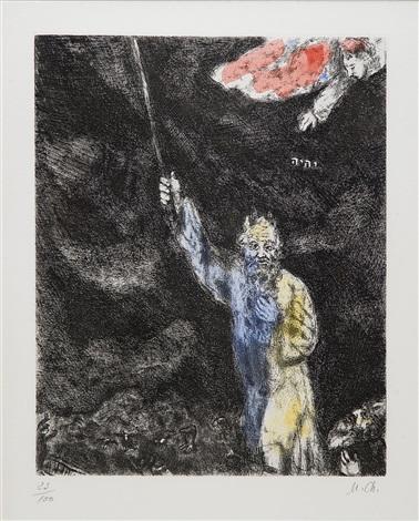 la bible les ténèbres sur legypte by marc chagall