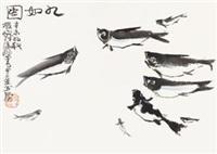 九如图 by cheng shifa
