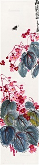 雨后园林 by qi liangsi