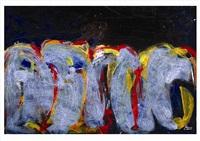 sans titre by rahima el arroud