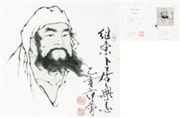 达摩造像 by fan zeng
