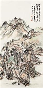 武夷叠嶂 by zhao yunhe