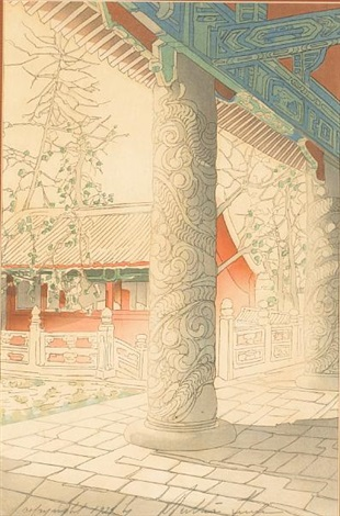 chufu, birthplace of confucius (+ confucius temple, various sizes; 2 works) by bertha boynton lum