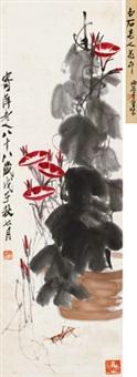牵牛蚱蜢 立轴 设色纸本 by qi baishi