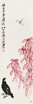 花鸟 立轴 设色纸本 by qi baishi