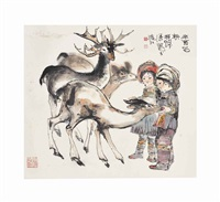 girls and deer by cheng shifa