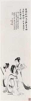 杖剑钟馗 立轴 水墨纸本 ( zhong kui sword) by zhang daqian