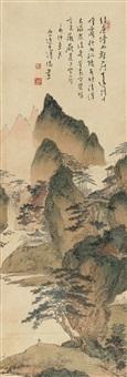 溥 儒(1896-1963) 秋涧闲眺 by pu ru