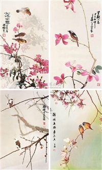 flowers and birds (4 works) by qian wanli