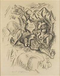 animalite by andré masson