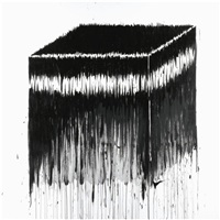 black cube 4 by kader attia