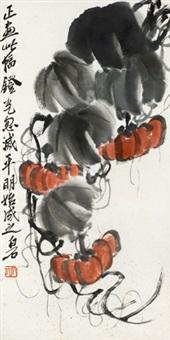 南瓜 镜心 设色纸本 by qi baishi