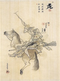 untitled (skeleton samurai ride on horse) by akira yamaguchi