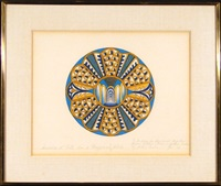 for gabella d'este as a majolica plate by judy chicago