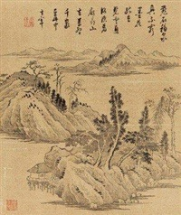千崖万壑 by dong qichang