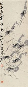 群虾图 立轴 水墨纸本 by qi baishi