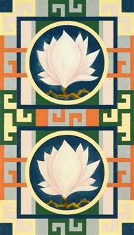 savana lamar by richard kalina