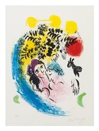 les amoureux au soleil rouge by marc chagall