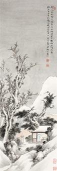 雪夜读书图 立轴 设色纸本 by qi dakui