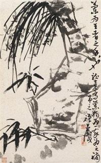 三清图 by xiao longshi and li kuchan