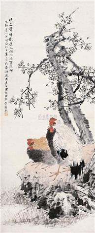 双吉图 (good luck) by xu zhen