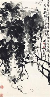 泼墨葡萄图 (ink grapes) by liu haisu