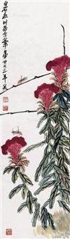 花卉草虫 镜片 设色纸本 (flowers and insects) by qi baishi