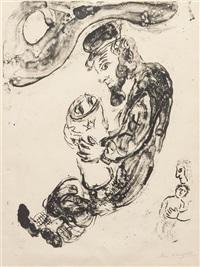 sur la neige by marc chagall
