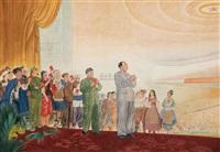 毛主席是我们心中的太阳 by li zhensheng