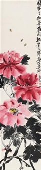 牡丹 by qi liangsi